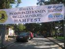 c_133_100_16777215_00_images_2010_hamfest-2010-07.jpg